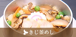 bana_kiji_1s