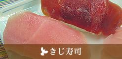 bana_kiji_2s