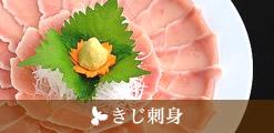 bana_kiji_3s