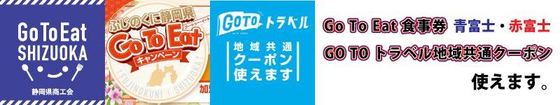 GoTo使えます。