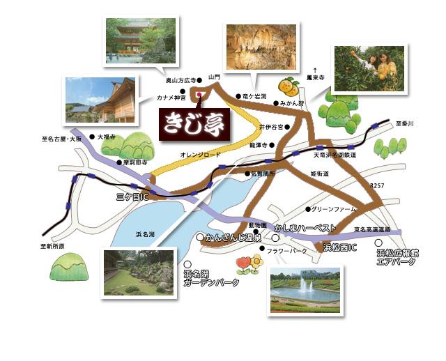 浜松周辺のレジャー&観光地図